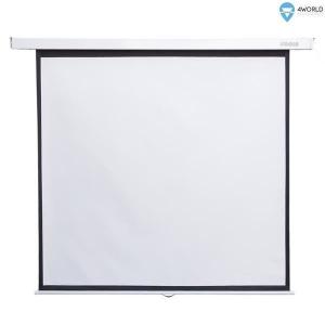Ekran Projekcyjny Ścienny 178×178cm, 99cali (1:1) Matt White