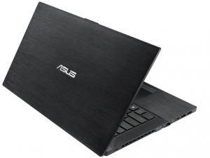Laptop P2540FA-DM0195 noOS i7-10510U/8/256/integra/15.6